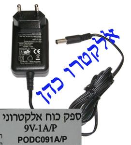 אדיר ספקי כוח - אלקטרו כהן - Electrcohen YH-78