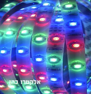 מדהים פס לדים LED מחליף צבעים עם שלט 5 מטר - פסי לדים ZR-02