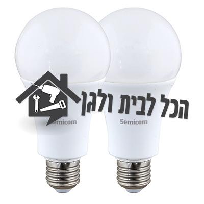 משהו רציני זוג נורות לד לבן Semicom LED A60 E27 15W סמיקום - Semicom - תאורה BS-75