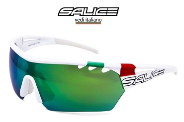 סופר Salice - משקפי שמש וקסדות - יבואן הרשמי של BROOKS ISRAEL HY-09
