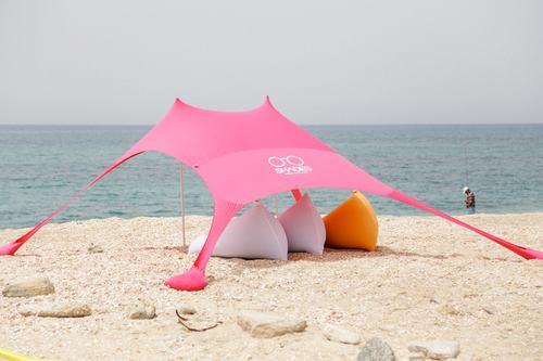 ניס צילייה לים shades - שמשייה לים קלה להקמה ולנשיאה במגוון צבעים FX-06