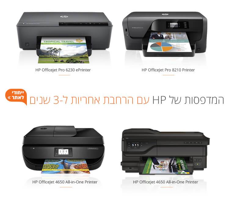 עדכון מעודכן WebPrice - האתר המוביל במדינה למוצרי מחשוב הדפסה וציוד היקפי | HP HM-62