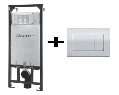 מתוחכם מיכל הדחה סמוי ALCA גבס + לחצן הפעלה - פלסאון - Plasson - מיכלי הדחה GG-67