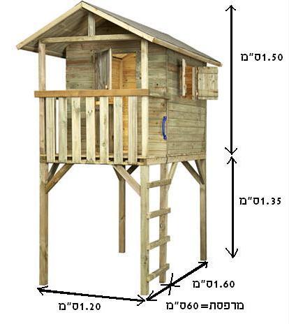 ענק גרדן סייל - Gardensale - בית עץ לילדים גבוה על עמודים VO-31
