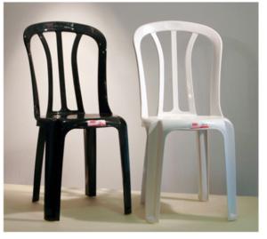 הגדול כסאות פלסטיק - גארדן סייל XK-96