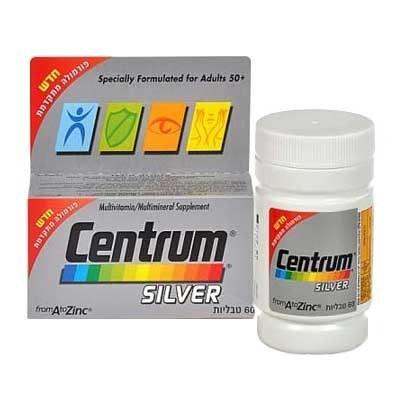 מקורי מולטי ויטמין צנטרום סילבר 60 טבליות Centrum Multivitamin Silve BK-33