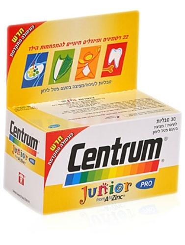 רק החוצה מולטי ויטמין צנטרום ג'וניור 30 טבליות Centrum Multivitamin Junior BU-87