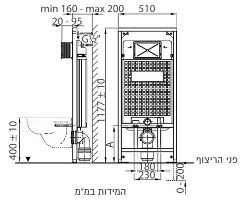 מגה וברק מיכל הדחה סמוי ALCA גבס + לחצן הפעלה - פלסאון - Plasson - מיכלי הדחה LK-54