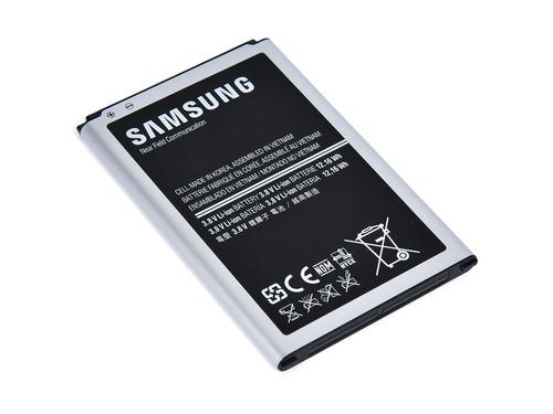 האחרון סוללה לטלפון סלולרי סמסונג גלקסי נוט 3 Samsung Galaxy Note III N9000 EH-15