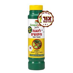 אולטרה מידי הדברת יתושים בשיטת עשה זאת בעצמך   מוצרים במחירים זולים [החל מ39 ש AU-66