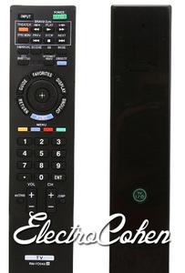 שונות שלטים לטלוויזיה | שלט רחוק לטלוויזיה - Electro Cohen - עמוד 2 QM-89