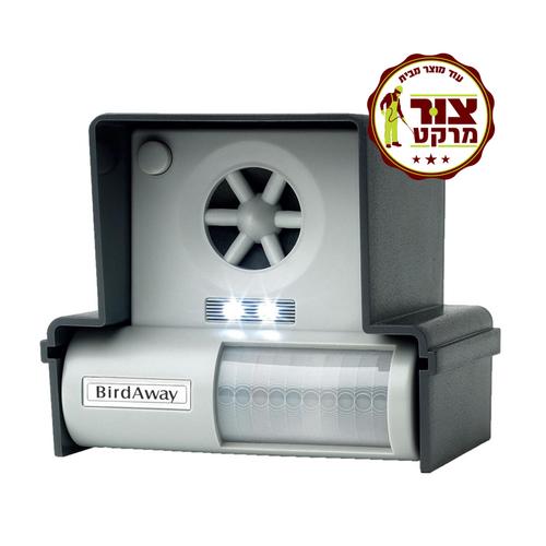 מקורי מכשיר אולטראסוני להרחקת יונים, המחיר הזול בישראל ומשלוח חינם QV-59