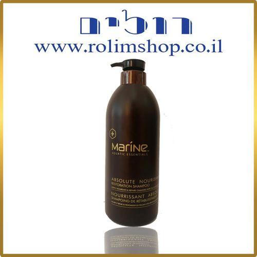מעולה שמפו קרטין ללא מלחים לכל סוגי שיער MARINE QU-54