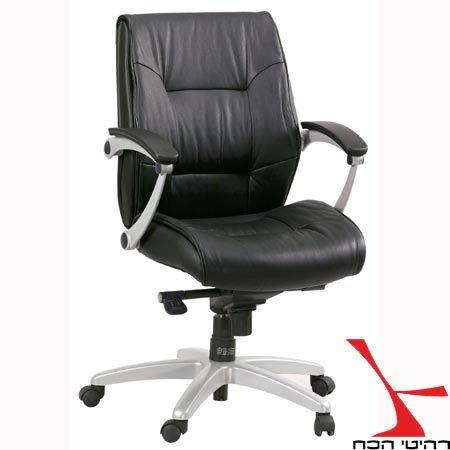 ענק כסא מנהלים אורטופדי ומפואר מעור אמיתי עם גב גבוה ורגלי אלומינים NU-93
