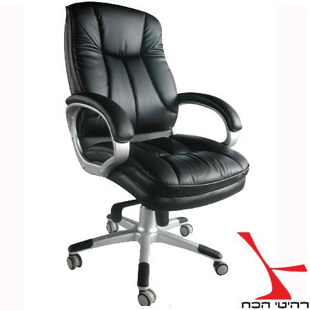 מתוחכם כיסא מנהלים אורטופדי ומפואר מעור PU עם רגלי אלומינים דגם סאב נמוך OF-28