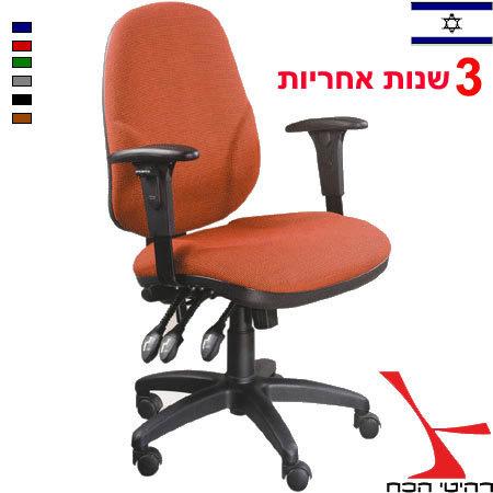 מדהים כסא סטודנט אורטופדי גבוה במיוחד עם מנגנון סינכרוני דגם פאנטום עם YW-57