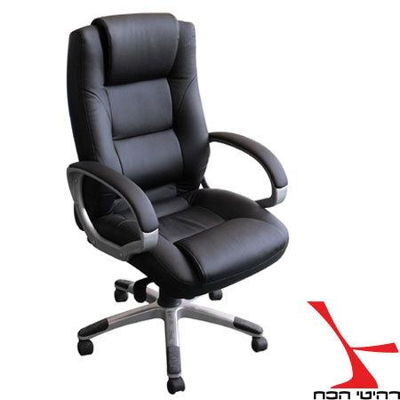 ענק כסא מנהלים מדמוי עור PU עם מנגנון סינכרוני דגם אלפא גבוהה WC-85