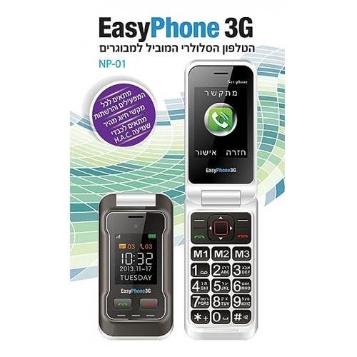שונות EasyPhone NP-01 3G טלפון למבוגרים TK-82