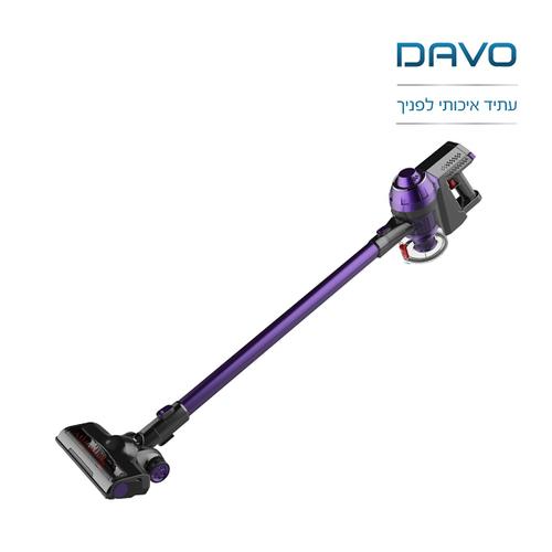 מסודר שואב אבק נטען DAV707 Davo - Davo - שואבי אבק IJ-36