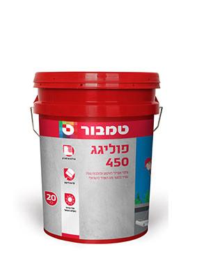 ענק פוליגג - ציפוי אקרילי לבן משוריין פולינג 450 במחיר משתלם - אייל צבעים HN-57