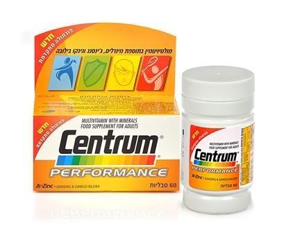 מאוד צנטרום פרפורמנס - 60 טבליות Centrum - - מולטי ויטמינים HS-17