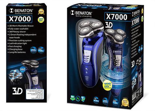מיוחדים מכונת גילוח כשרה BENATON X7000 - Benaton - מכונות גילוח TC-58
