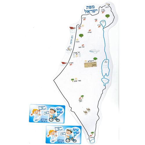 ניס יצירה מפת ישראל לצביעה וקישוט - לאום ועצמאות CN-04