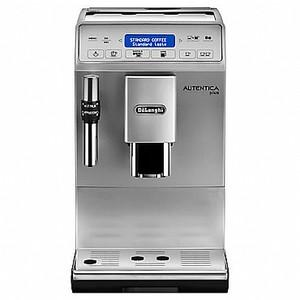 מתקדם מכונות קפה מקצועיות   מבחר מכונות קפה, פולי קפה   קופי פלאנט JF-52