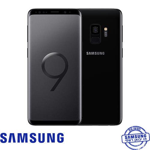 צעיר יבוא רשמי Galaxy S9 SM-G960F 128GB samsung - samsung - סלולאריים DE-77