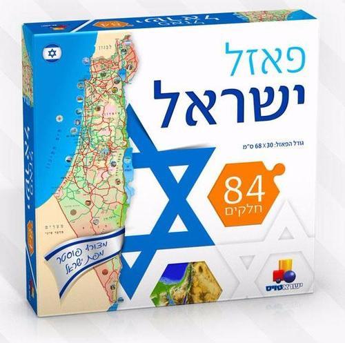 מאוד פאזל מפת ישראל עברית HN-38