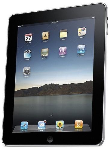 מגניב מחשב נייד Apple iPAD 2 16GB 3G אפל - Apple - טאבלטים - מכשירים DD-83