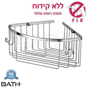 מדהים אביזרי אמבטיה בהדבקה ללא קידוח - +BATH OS-33