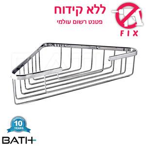 האופנה האופנתית אביזרי אמבטיה בהדבקה ללא קידוח - +BATH QO-04