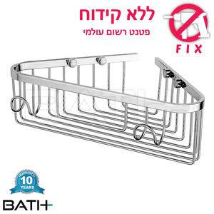 מתוחכם אביזרי אמבטיה בהדבקה ללא קידוח - +BATH YC-48