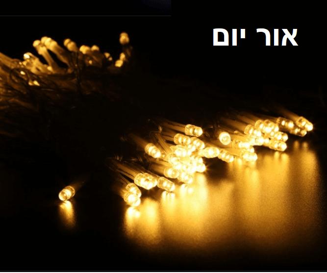 תוספת גרילנדה/שרשרת מנורות LED במגוון צבעים ואורכים GY-44