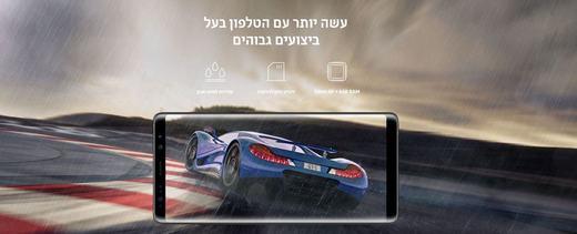 טלפון סלולרי Samsung Galaxy Note 8 SM-N950FD 64GB סמסונג