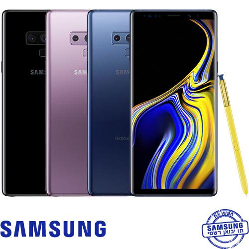 עדכון מעודכן יבוא רשמי Galaxy Note 9 SM-N960F 128GB samsung - samsung TQ-05