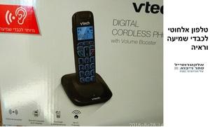 מודרניסטית טלפונים אלחוטיים פנסוניק ויטק - סחר ויבוא - electrosale CW-67