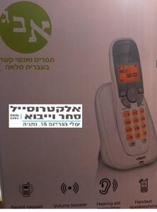 צעיר טלפונים אלחוטיים פנסוניק ויטק - סחר ויבוא - electrosale CA-81