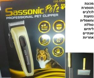 הוראות חדשות מכונות תספורת לכלבים חתולים - סחר ויבוא - electrosale TO-67