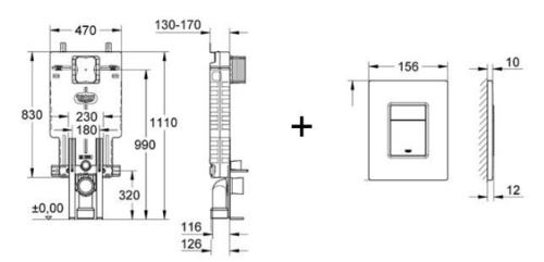 מרענן מיכל הדחה סמוי גרואה 38643001 + לחצן תוצרת גרמניה - grohe - GROHE NQ-82