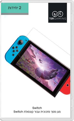 זוג מגני מסך לקונסולת Nintendo Switch