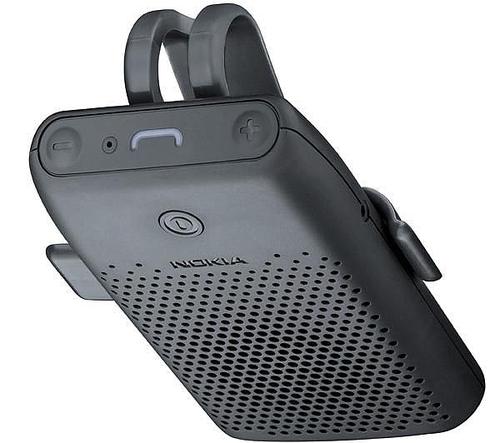 מעולה דיבורית בלוטוס לרכב Nokia HF210 נוקיה - Nokia - דיבוריות בלוטוס MV-34