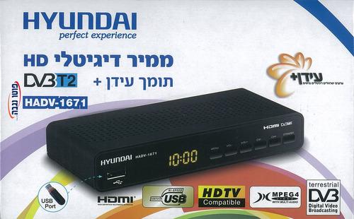 מרענן ממיר דיגיטלי DVB-T2 HADV-1671 Hyundai - Hyundai - ממירים דיגיטליים GV-95