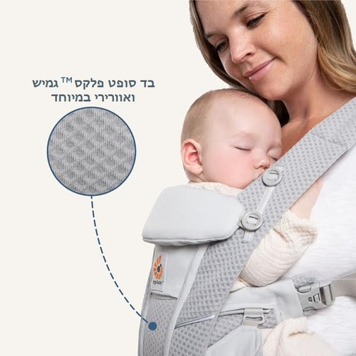 מנשא אוורירי לתינוק 4 ב 1 אומני בריז Omni Breez עם בד גמיש בעל יכולת נידוף ואיוורור מיוחדת Soft Flex - אפור כהה Graphite