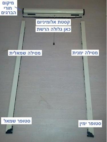 מפוארת רשת גלילה לחלון- פרגולנד EG-73